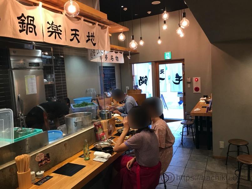 Shintenchi nishi 19
