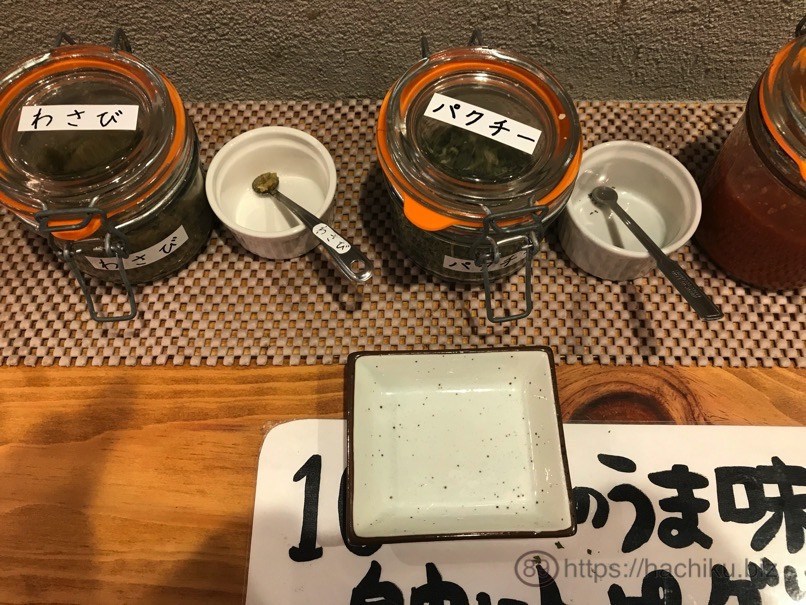 Shintenchi nishi 20