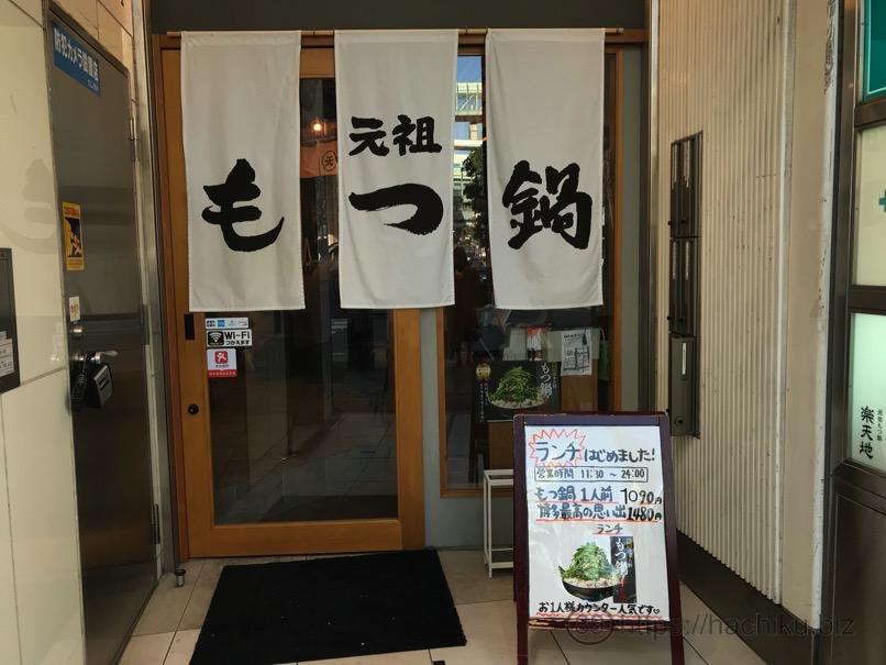 Shintenchi nishi 3