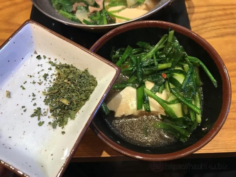 Shintenchi nishi 33