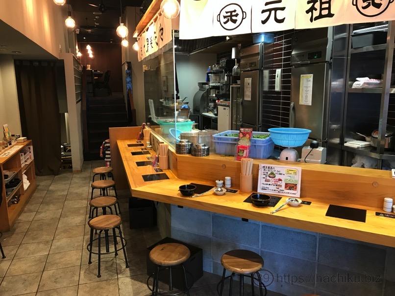 Shintenchi nishi 46