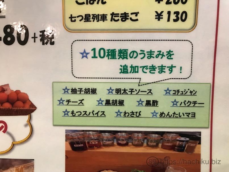 Shintenchi nishi 5