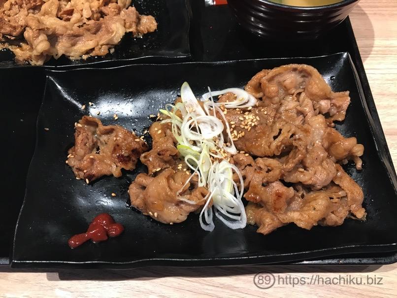 Yoshinoya Wteisyoku 2