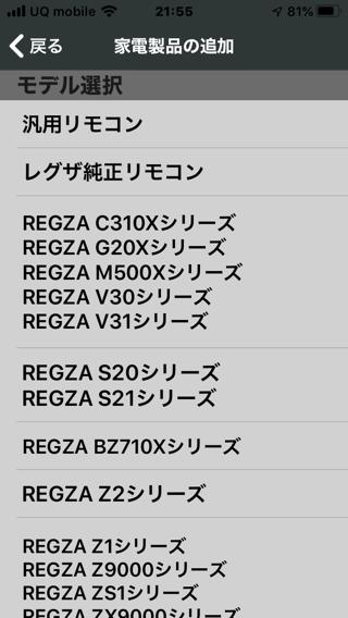 Ratc ir remote sc32