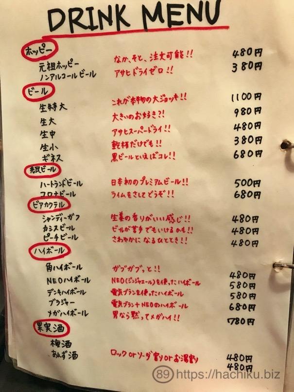Shitamachiya 10