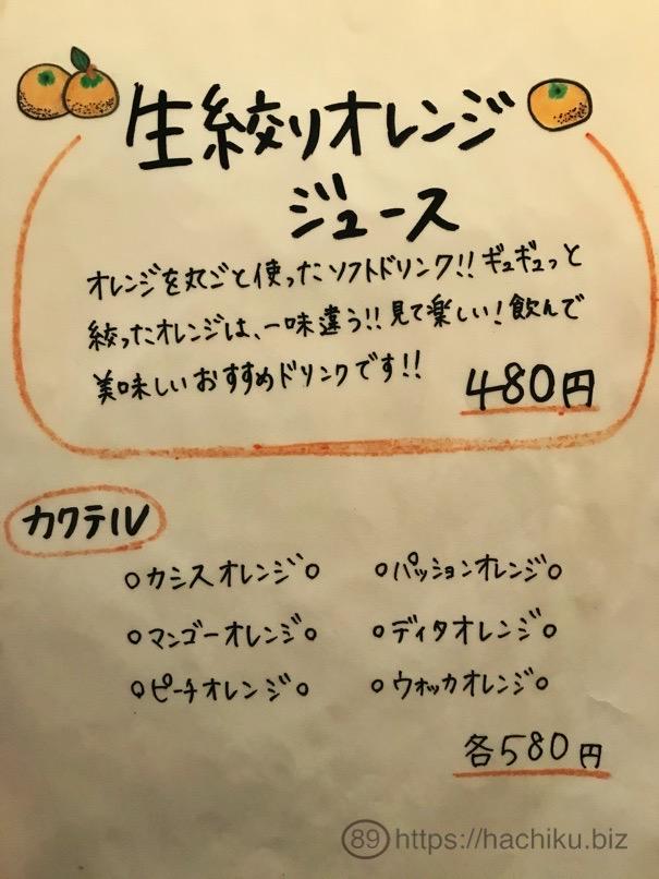 Shitamachiya 13