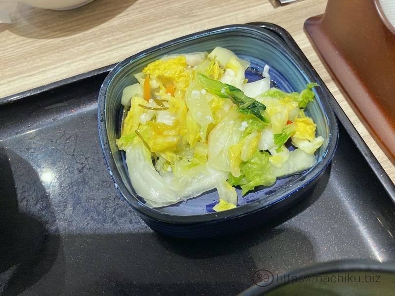 Yoshinoya sutatoku 21