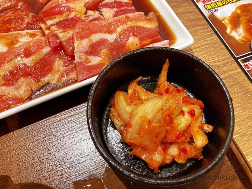 焼肉ライク 焼肉 キムチ