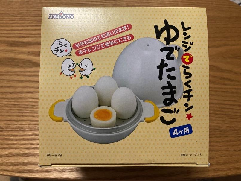 Range boil egg 1