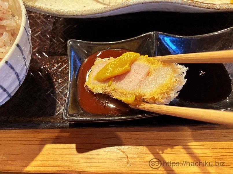 Tonkatsu wakaba 19