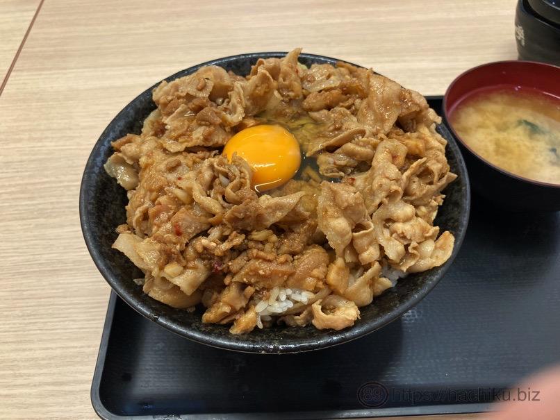Nikujiru abura 15