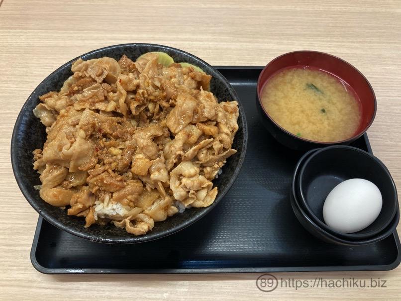 Nikujiru abura 8