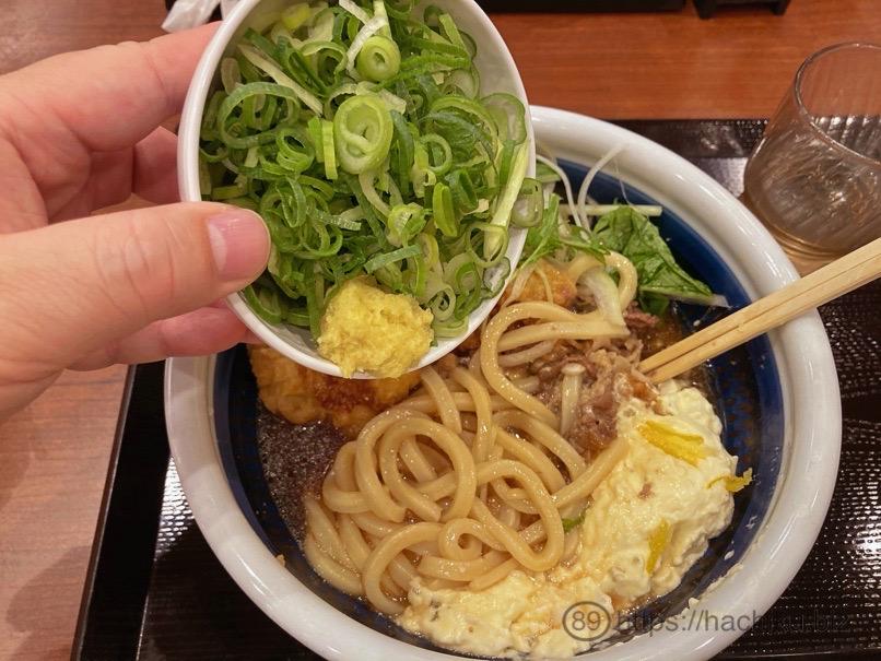 Marugame taruchikigyu 26