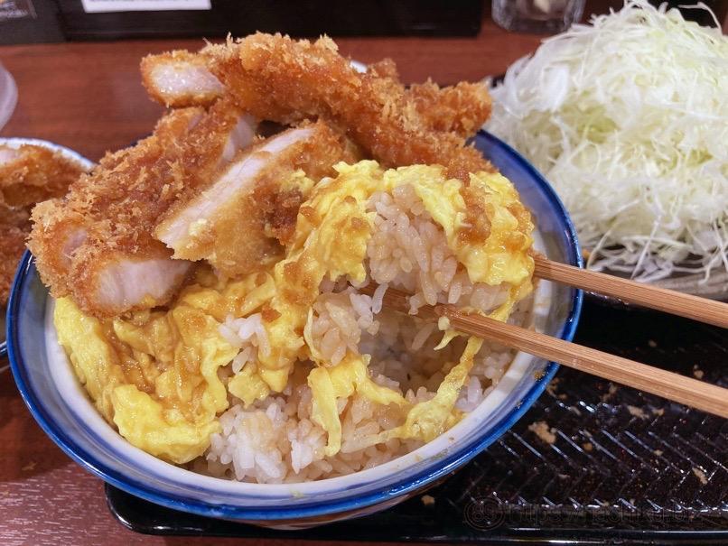 Tonkatsu Wakaba2nd 33