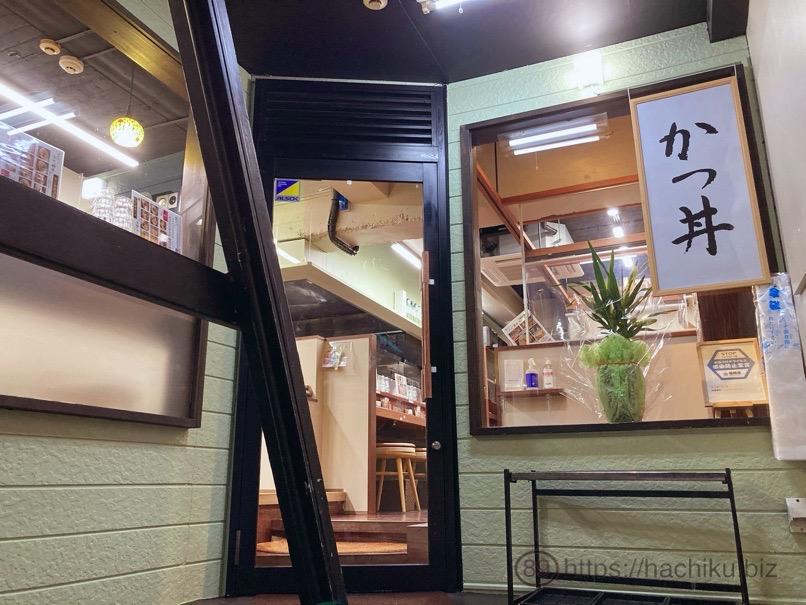 Tonkatsu Wakaba2nd 6