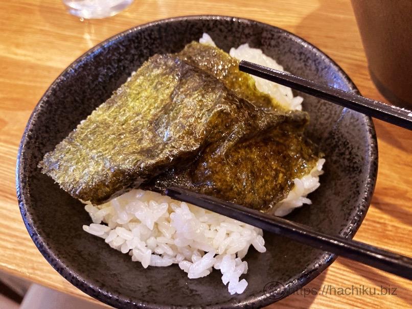 Hirokiya 30