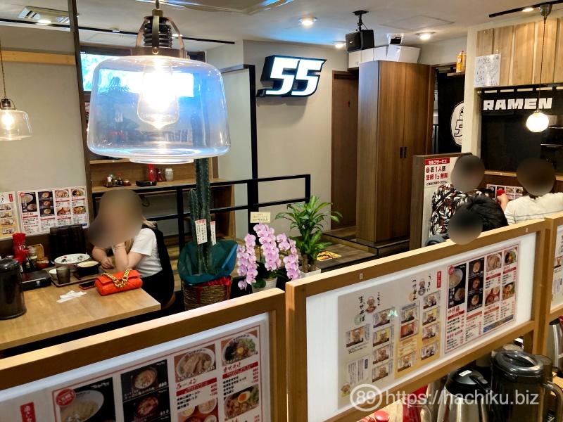 Fujiyama55 tjin jiro 5