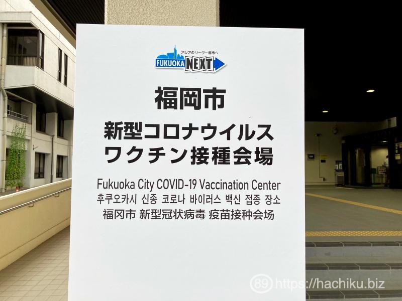 Covid19 vaccine1st 2