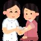 【2018年ー19年度の情報更新】福岡で一番安いインフルエンザ予防接種を受けてきました